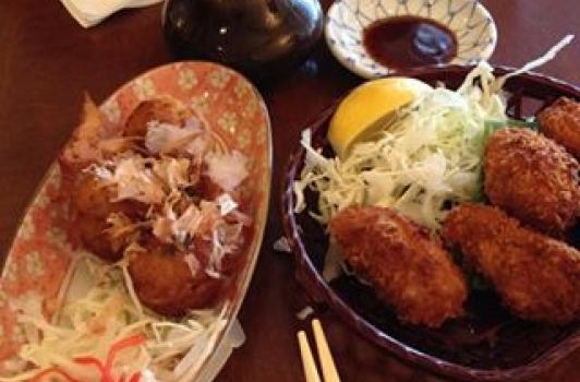 Temari Japanese