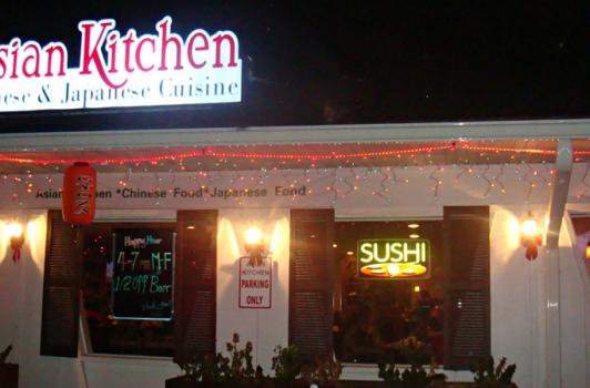 Asian Kitchen @ Arlington