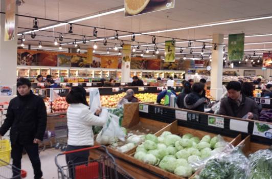 Great Wall Supermarket - Falls Church VA