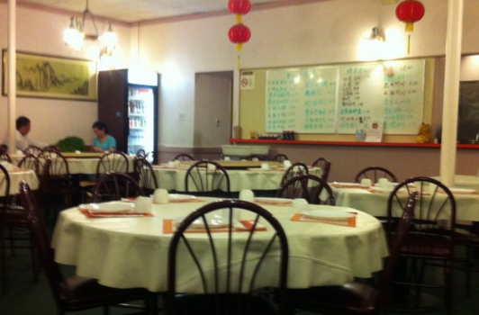 China Canteen - Rockville MD