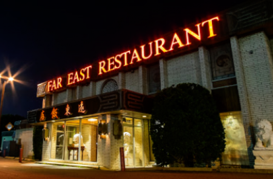 Far East Restaurant Runinout Food Fun Fashion