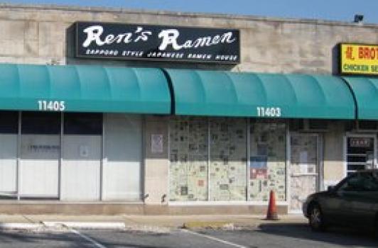 Ren's Ramen - Wheaton MD