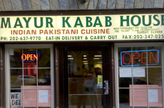 Mayur Kabab House - Downtown DC