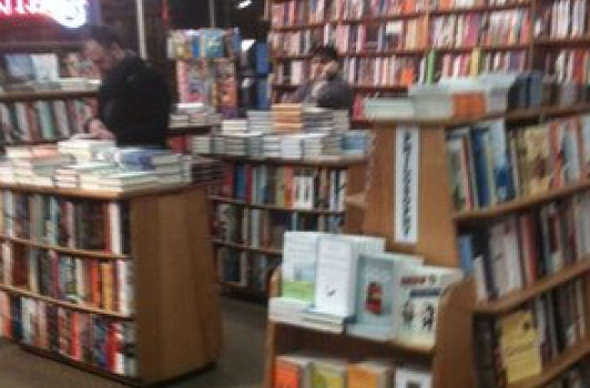 Kramerbooks & Afterwords Cafe - Dupont Circle DC