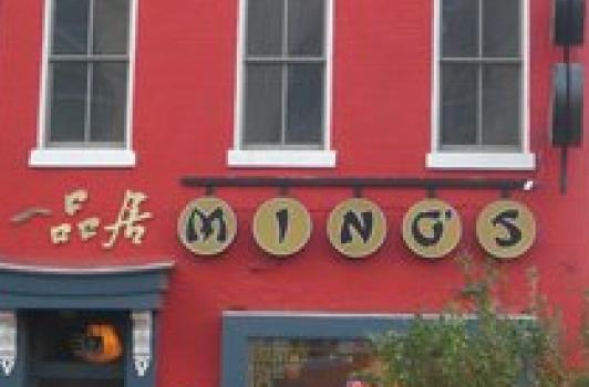 Ming's Restaurant - Chinatown DC