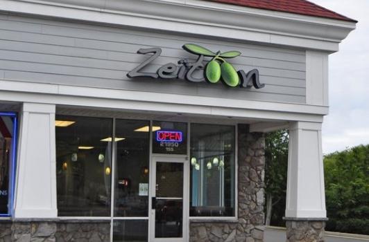 Zeitoon Mediterranean Grill @ Sterling
