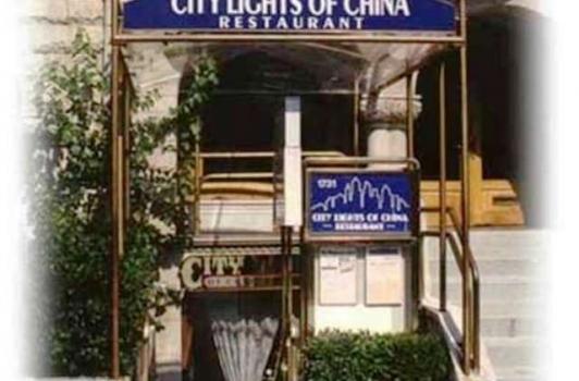 City Lights Of China