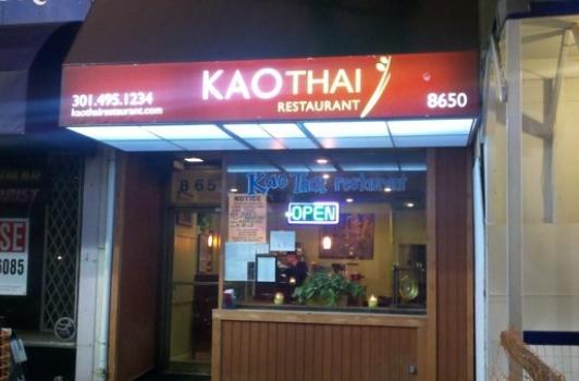 Kao Thai Restaurant Savannah