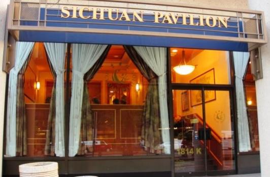 Sichuan Pavilion