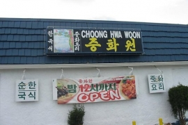 Choong Hwa Won