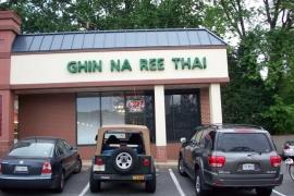 Ghin Na Ree @ Arlington
