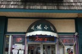 Joe's Noodle House