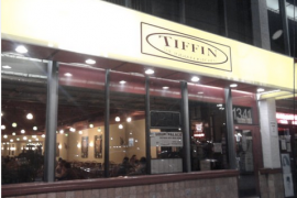Tiffin Indian Kitchen - Takoma Park MD