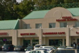 Muffin Man Caribbean Cafe - Lanham MD