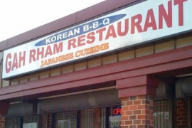 Gah Rham - Beltsville MD