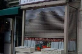 Bistro Italiano - Capitol Hill DC