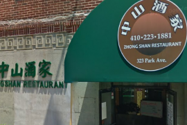 Zhongshan Chinese - Baltimore MD