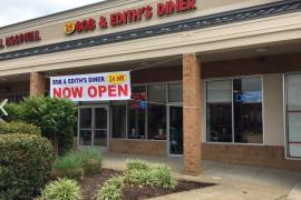 Bob and Edith's Diner - Springfield VA
