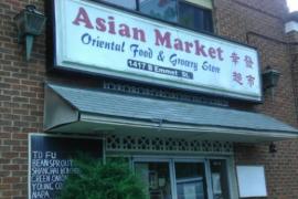 Asian Market - Charlottesville VA