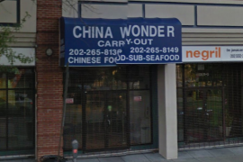 China Wonder - Howard University
