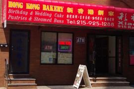 Hong Kong Bakery - Philadelphia PA