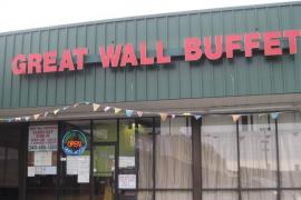 Great Wall  - Strasburg VA