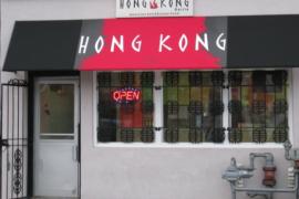 Hong Kong Delite
