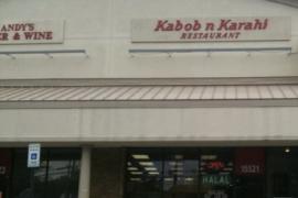Kabob N Karahi - Silver Spring MD
