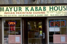 Mayur Kabab House - Downtown DC