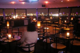 Skydome Lounge @ Crystal City