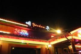 Yechon