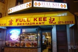 Full Kee DC
