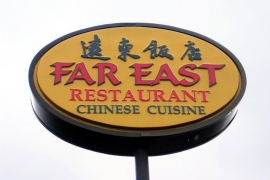 Far East Restaurant - Rockville MD