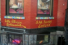 Little Ethiopia Restaurant