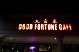 Good Fortune Cafe - Gaithersburg MD