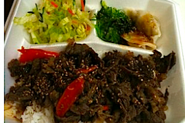 Beef Don Special @ Suki Asia